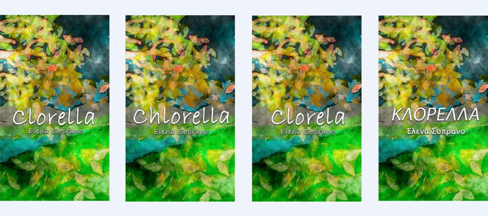 Clorella collection